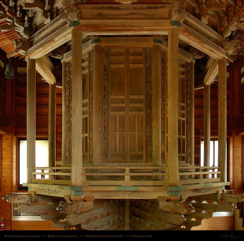 Bibliothèque du temple Hasedera